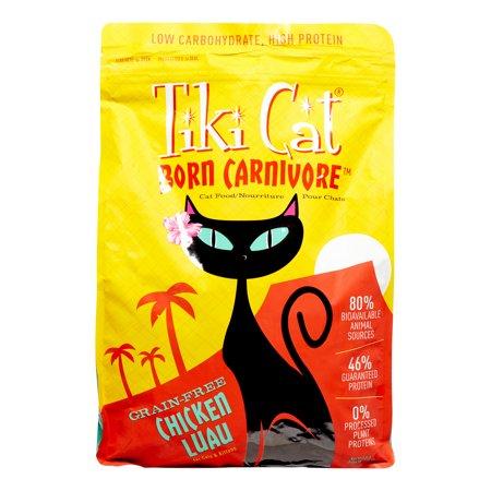 Tiki Cat Born Carnivore Grain Free Chicken Luau Dry Cat Food, 2.8-lb