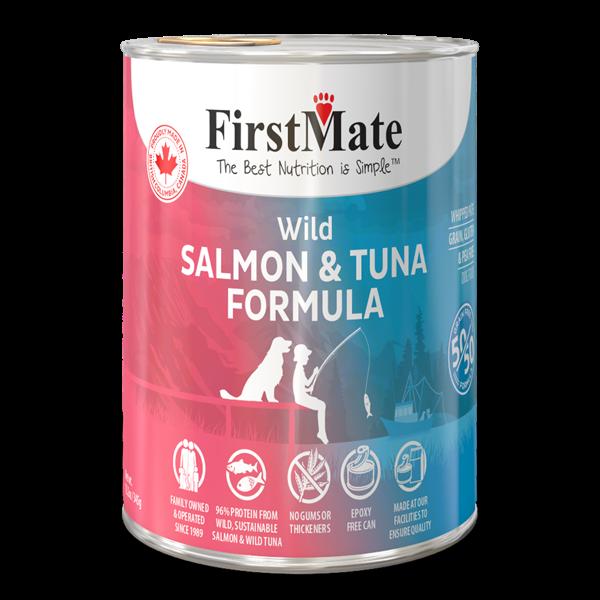 FirstMate 50/50 Salmon & Tuna Formula Grain-Free Canned Dog Food, 12.2-oz