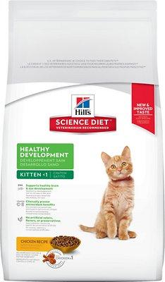 Hill's Science Diet Kitten Healthy Development Chicken Recipe Dry Cat Food, 7-lb bag