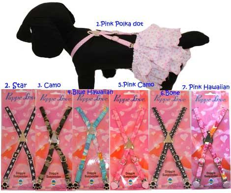 PAMPET / Puppe Love Dog Suspenders, Pink Polka Dot