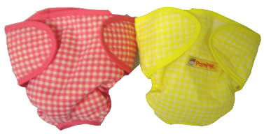 PAMPET / Puppe Love Sanitary Panties for Dogs, Yellow, Size 4