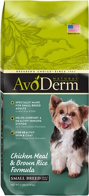 AvoDerm Natural Chicken Meal & Brown Rice Formula Small Breed Adult Dry Dog Food