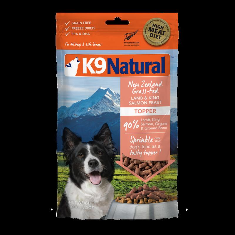 K9 Natural Lamb & Salmon Feast Grain-Free Freeze-Dried Dog Food, 3.5-oz