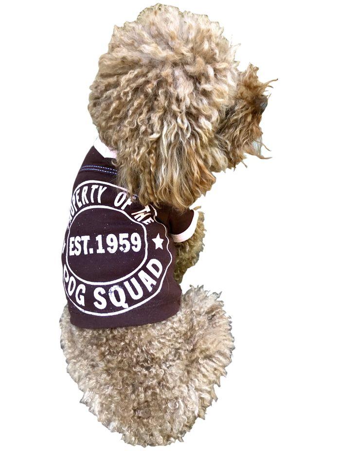 The Dog Squad T-Shirt, Property Of The Dog Squad, Medium